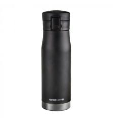 "Termo puodelis Asobu ""Liberty Canteen Black/Silver"", 500 ml"