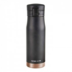 "Termo puodelis Asobu ""Liberty Canteen Black/Copper"", 500 ml"