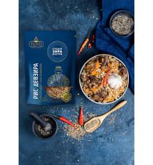 Uzbekiški DEVZIRA ryžiai su kuminu